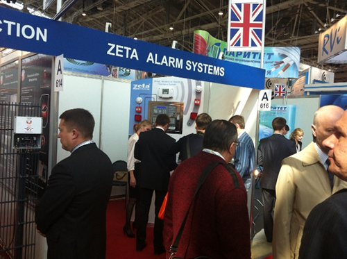 The Moscow International Protection, Security and Fire Safety (MIPS) Exhibition 2013